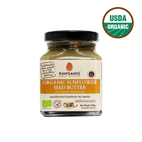 Rawganiq Organic Sunflower Seed Butter with Coconut Flower Syrup (200gm) - Organic Pavilion