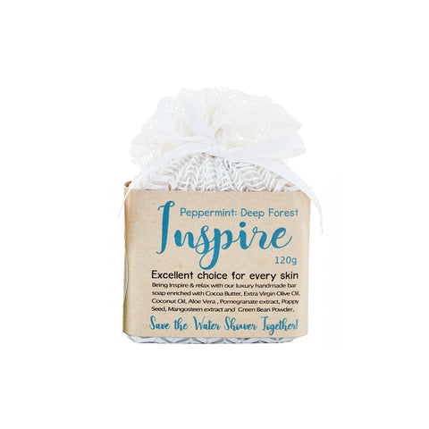 OGL Inspire Natural Oil Bar Soap (120g)