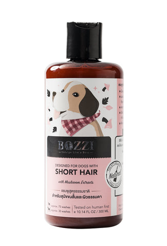 Bozzi Dog Shampoo Skin Nourishing (300ml)