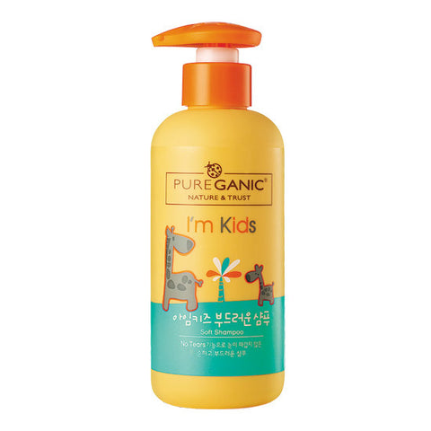 The Pure I'm Kids Soft Shampoo (300ml) - Organic Pavilion
