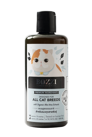 Bozzi Cat Shampoo Classic (300ml)