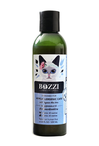 Bozzi Cat Shampoo + Extra Nourishing (200ml)