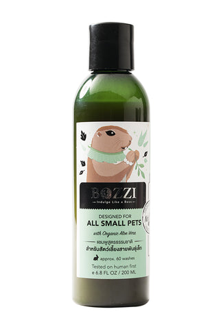 Bozzi Small Pet Shampoo (200ml)