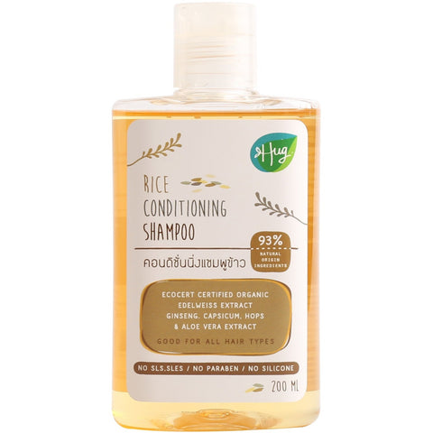 Hug Conditioning Shampoo Rice (200ml) - Organic Pavilion