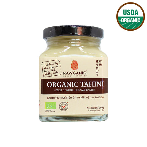 Rawganiq Organic Tahini Peeled White Sesame Paste (200gm)