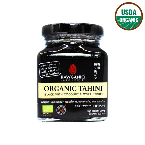 Rawganiq Organic Tahini Black with Coconut Flower Syrup (200gm)