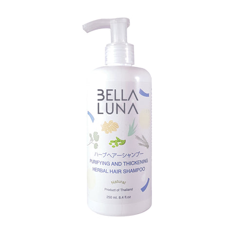 Bella Luna Purifying and thickening herbal hair shampoo (250ml) - Organic Pavilion