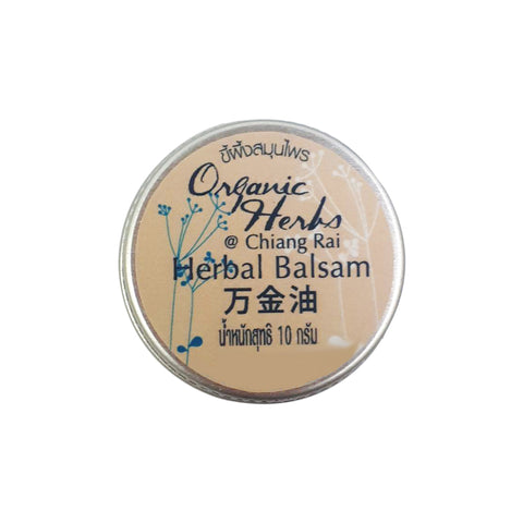 Organic Herbs@Chiangrai Herbal Balsam (10gm)