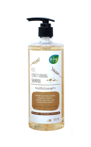 Hug Conditioning Shampoo Rice (500ml)