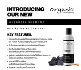 Organic Colour Systems Charcoal Shampoo (250 ml) - Organic Pavilion