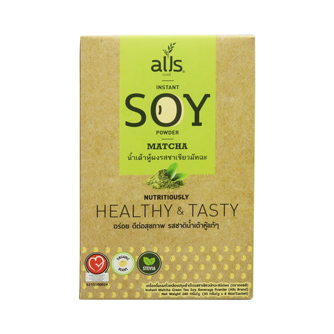 alls Matcha Green Tea Soy Beverage Powder (240g)