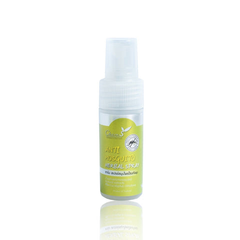 Charms Anti Mosquito Herbal Spray (15ml) - Organic Pavilion