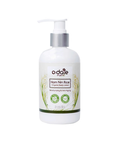 Adale Organic Hom Nin Rice Body Lotion (250ml) - Organic Pavilion