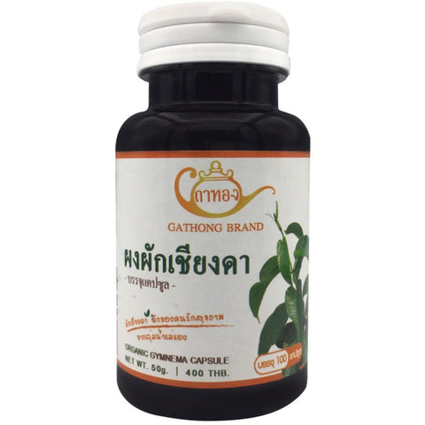 Gathong Organic Gymnema Capsule 100 capsules (100gm)
