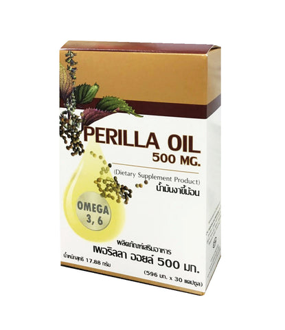 CAL Cold-Pressed Perilla Oil Dietary Supplement 30 Capsules (500mg)