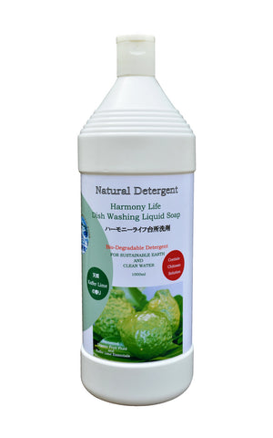 Harmony Life Natural Dishwashing with Kaffir Lime oil (1 litre) - Organic Pavilion