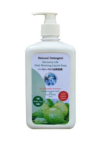 Harmony Life Natural Dishwashing with Kaffir Lime Oil (500ml) - Organic Pavilion