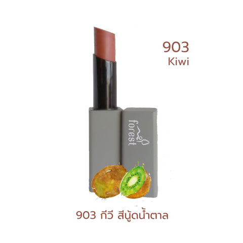 Forest Fruits Lips SPF10 Natural Coconut Lipstick 903 Kiwi (5g) - Organic Pavilion