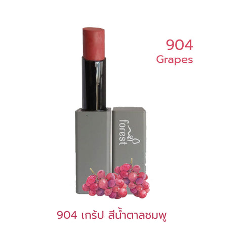 Forest Fruits Lips SPF10 Natural Coconut Lipstick 904 Grapes (5g) - Organic Pavilion