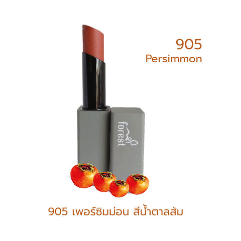 Forest Fruits Lips SPF10 Natural Coconut Lipstick 905 Persimmon (5g) - Organic Pavilion