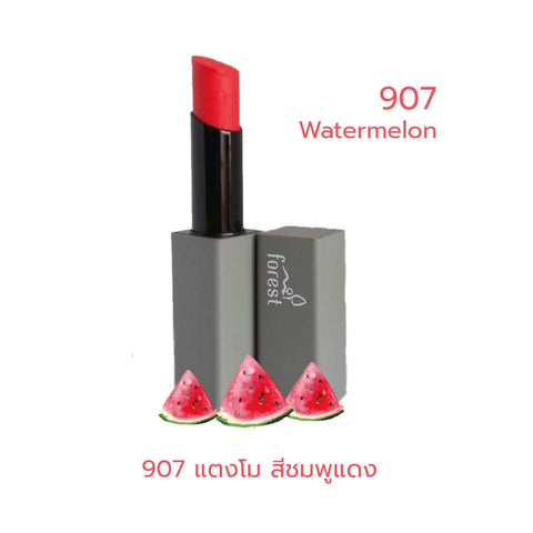Forest Fruits Lips SPF10 Natural Coconut Lipstick 907 Watermelon (5g) - Organic Pavilion