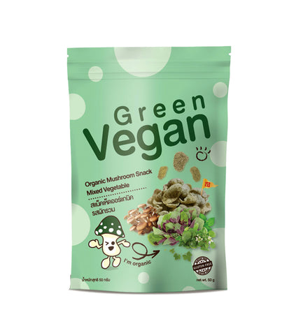 Green Vegan Organic Mushroom Mixed Vegetables (50gm) - Organic Pavilion