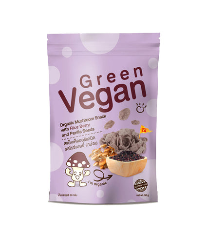 Green Vegan Organic Mushroom Snack with Riceberry and Perilla Seeds (50gm) - Organic Pavilion