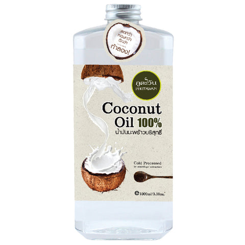 Phutawan 100% Coconut Oil (1000ml) - Organic Pavilion
