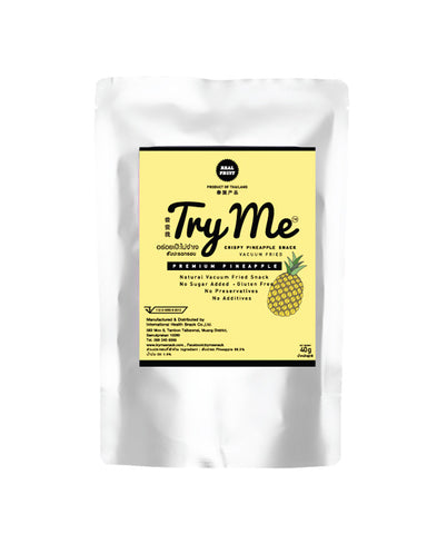 Try Me Crispy Pineapple Snack (45gm)
