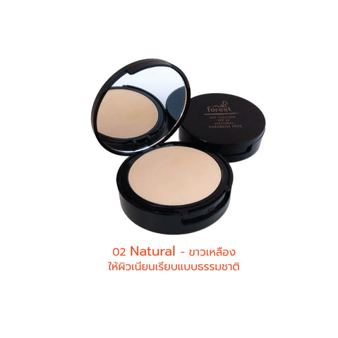 Forest No-Talcum SPF 15 Natural Face Powder 01 Natural (10g) - Organic Pavilion
