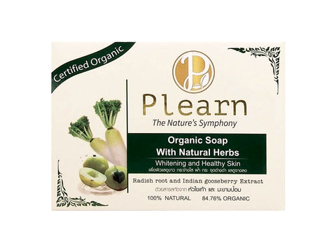 Plearn Organic Natural Facial Soap Whitening & Healthy Skin with Radish Root extract (60gm)