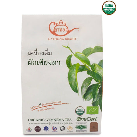 Gathong Organic Gymnema Tea 30 teabags (60gm) - Organic Pavilion