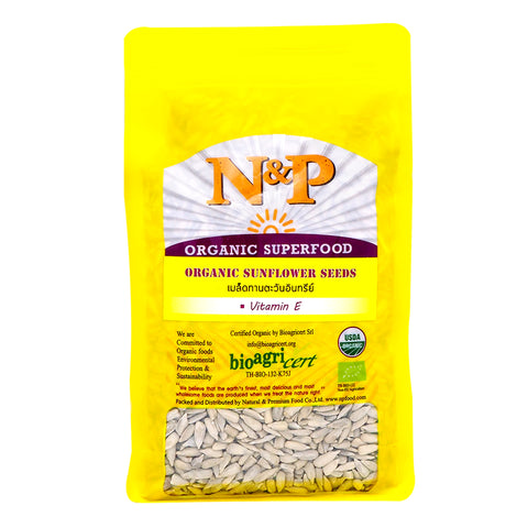 Natural & Premium Sunflower Seeds (250g) - Organic Pavilion