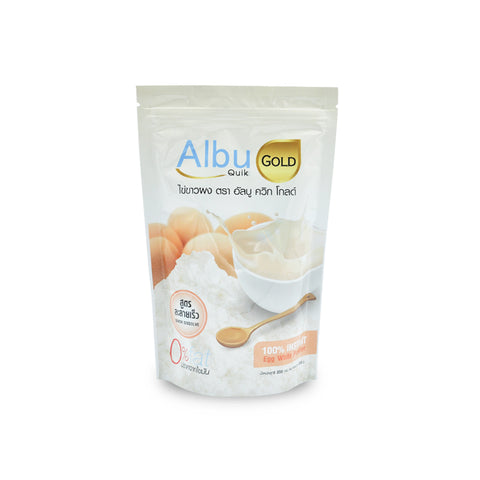 Albu Quik Gold 100% Instant Egg White Powder (200g)