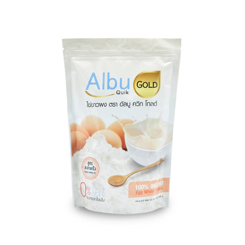 Albu Quik Gold 100% Instant Egg White Powder (450g)