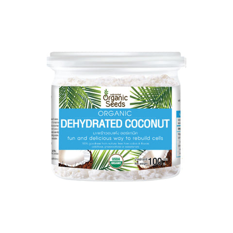 Organic Seeds Dehydrated Coconut (100gm)