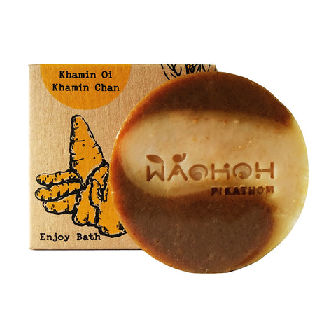 Pikathom Herbal Soap Khamin Oi - Khamin Chan (95gm)