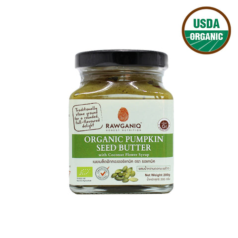 Rawganiq Organic Pumpkin Seed Butter with Coconut Flower Syrup (200gm)