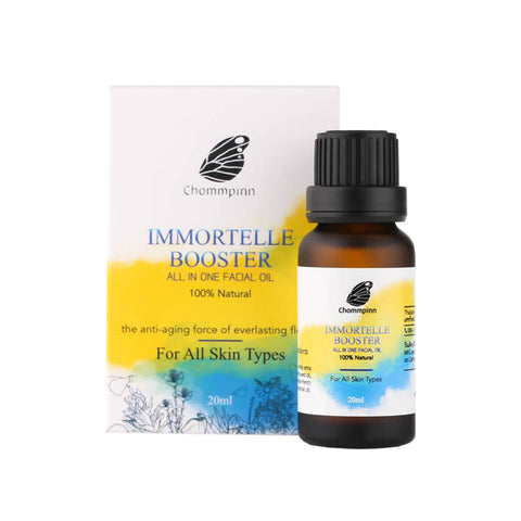 Chommpinn Immortelle Booster All In  One  Facial Oil (20ml) - Organic Pavilion