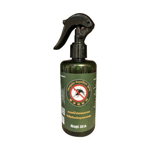 Organic Herbs@Chiangrai Mosquito Repellent Spray (350ml)