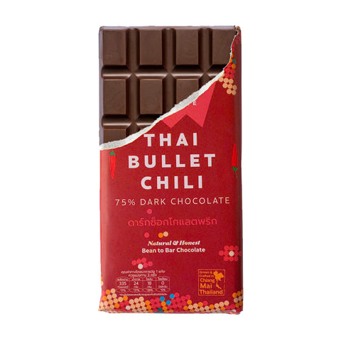 Siamaya Chocolate Thai Bullet Chili Dark Chocolate 75% (75g) - Organic Pavilion