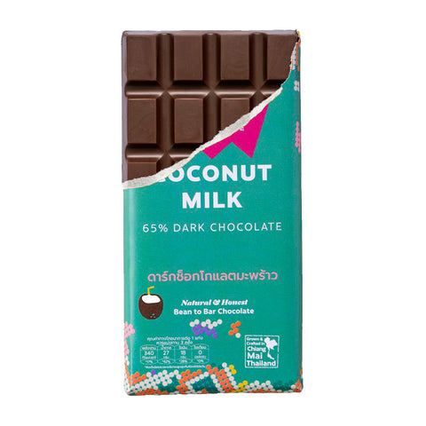 Siamaya Chocolate Coconut Milk Dark Chocolate 65% (75g) - Organic Pavilion