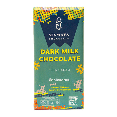 Siamaya Chocolate Dark Milk Chocolate (75g) - Organic Pavilion