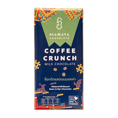 Siamaya Chocolate Coffee Crunch Milk Chocolate (75g) - Organic Pavilion