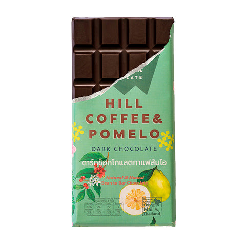 Siamaya Chocolate Hill Coffee Pomelo Dark Chocolate (75g) - Organic Pavilion