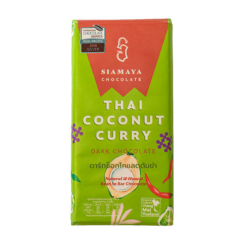 Siamaya Chocolate Thai Coconut Curry (75g) - Organic Pavilion