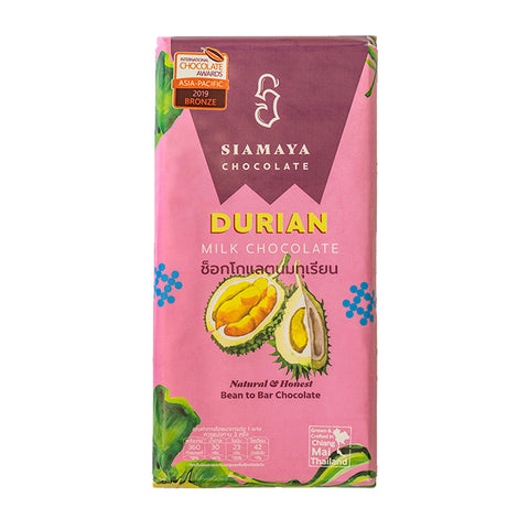 Siamaya Chocolate Durian Milk Chocolate (75g) - Organic Pavilion