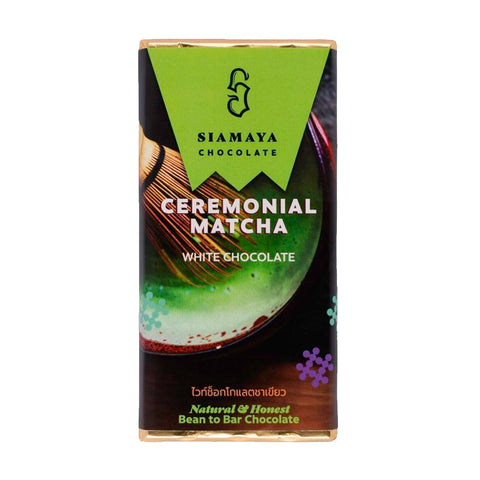 Siamaya Chocolate Ceremonial Matcha White chocolate (75g) - Organic Pavilion