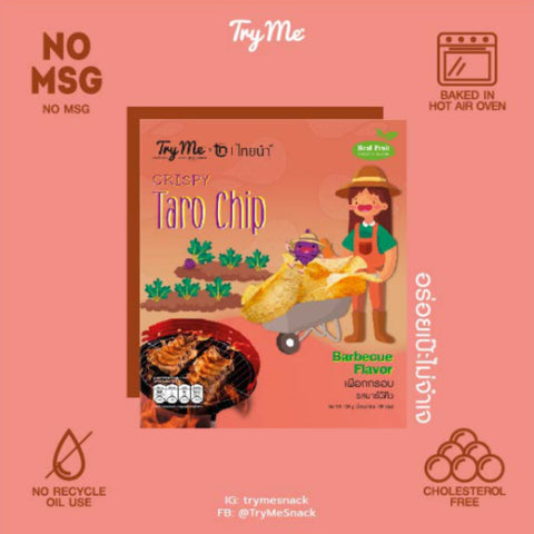 Try Me BBQ Flavor Taro Chips (50g) - Organic Pavilion