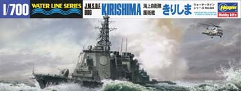 1/700 KIRISHIMA DESTROYER (Part # HSGS4928)